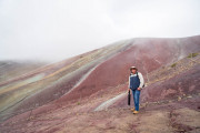 Photo near the top of Rainbow Mountain in the fog.
