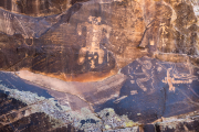 Photo of the Birthing Petroglyph in Chevelon Creek, AZ