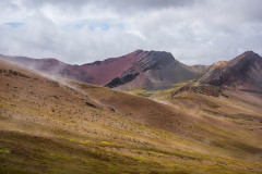 Photo of the Rainbow Valley in Peru